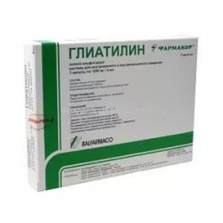 Глиатилин р-р д/ин. 25% амп. 4 мл №3
