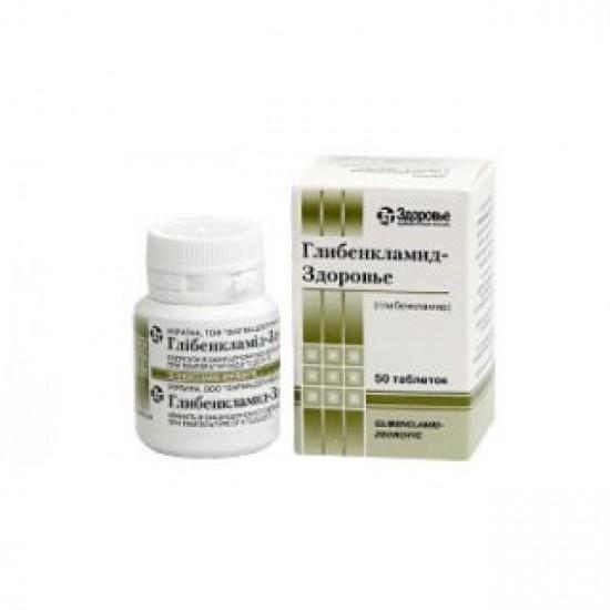 Глибенкламид-здоровье 5 мг №50 (10х5)