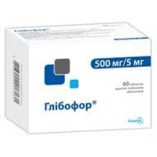 Глибофор таблетки покрытые оболочкой 500 мг/5 мг №60