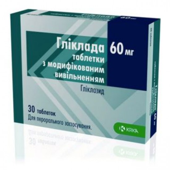 Гликлада таблетки с модифицированным высвобождением 60 мг №30