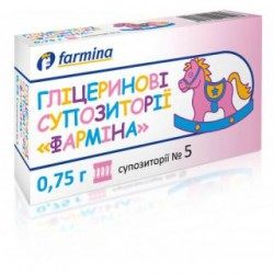 Глицериновые суппозитории Фармина супп. 750 мг №5