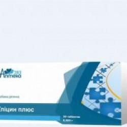 ГЛИЦИН ПЛЮС ТАБ. 500МГ #30