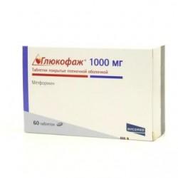 Глюкофаж табл. п/о 1000 мг №60
