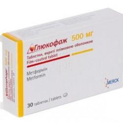 Глюкофаж табл. п/о 500 мг №30