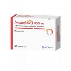 Глюкофаж табл. п/о 850 мг №30