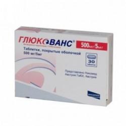 Глюкованс табл. п/о 500 мг + 5 мг №30
