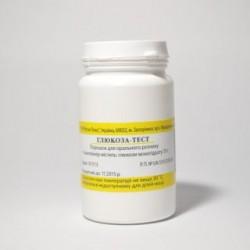 Глюкоза-тест пор.д/орал.р-ра 75г конт.
