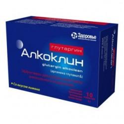 Глутаргин алкоклин пор. 3 г пакет №10