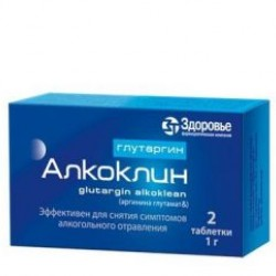Глутаргин алкоклин табл. 1000 мг №2