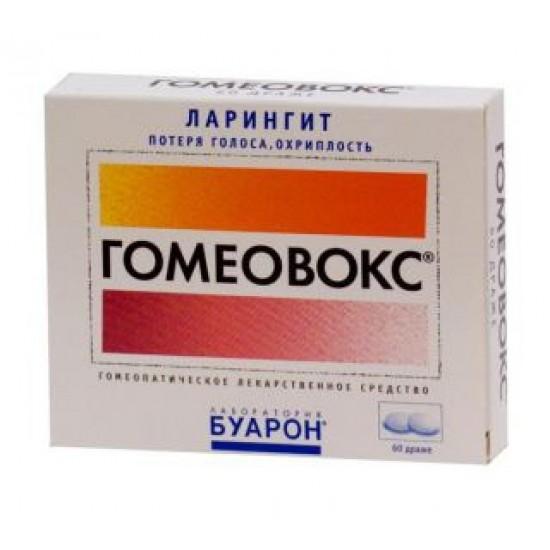 Гомеовокс таблетки покрытые оболочкой №60 (20x3)