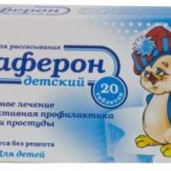 Анаферон детский табл. №20