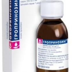 Гропринозин сироп 250 мг/5 мл фл. 150 мл №1