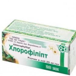 Хлорофиллипт р-р масл. 20 мг/мл фл. 20 мл №1