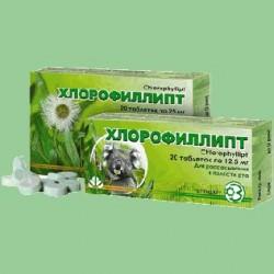 Хлорофиллипт табл. 12,5 мг №20