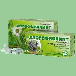 Хлорофиллипт табл. 25 мг контейн. №40
