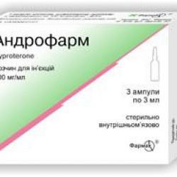 Андрофарм р-р д/ин. 10% амп. 3 мл №3