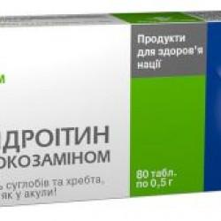 Хондроитин с глюкозамином табл. №80