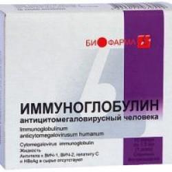 Иммуноглобулин человека нормальный р-р д/ин. 10% амп. 1,5 мл, 1 доза №10