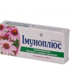 Иммуноплюс табл. 100мг N20 (10х2)