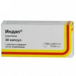 Индап капс. 2,5 мг №30