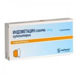 Индометацин суппозитории 50 мг #6