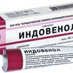 Индовенол гель 40 г туба