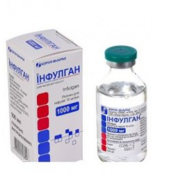 Инфулган р-р д/инф. 1000 мг бут. 100 мл
