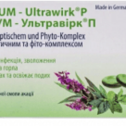 Ингалиптум-ультравирк П пастилки 1000 мг блистер №20
