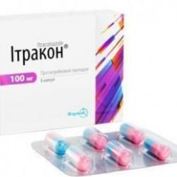 Итракон капс. 100 мг №15
