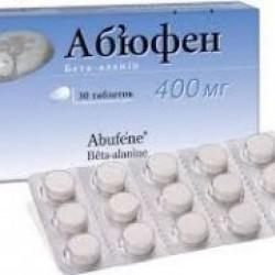 Абъюфен табл. 400 мг №30