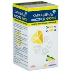 Кальций-d3 форте таблетки для жевания мятный вкус №60