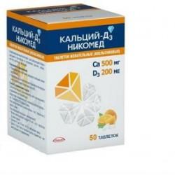 Кальций-Д3 никомед табл. жев. фл., вкус апельсина №50