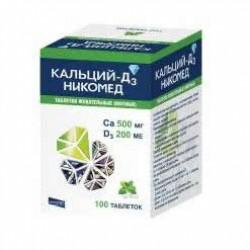 Кальций-Д3 никомед табл. жев. фл., вкус мяты №100
