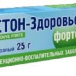 КАМЕТОН-ЗД.ФОРТЕ СПР.ОРОМУК25Г