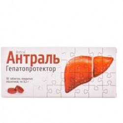 Антраль табл. п/о 200 мг №30