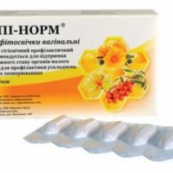 Апи-норм апифитосвечи супп. вагин. №5