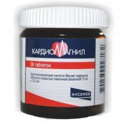 Кардиомагнил таблетки покрытые оболочкой 75 мг №30