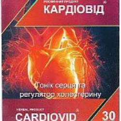 Кардиовид капс. N30 (15*2)