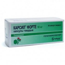 Карсил форте капсулы 90 мг №30 (6х5)
