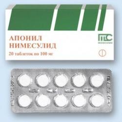 Апонил таблетки 100 мг №20 (10х2)