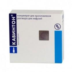Кавинтон конц. д/инф. 10 мг амп. 2 мл №10