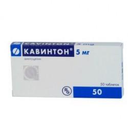 Кавинтон табл. 5 мг №50