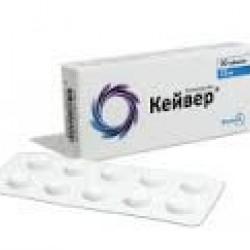Кейвер табл. п/о 25 мг блистер №10