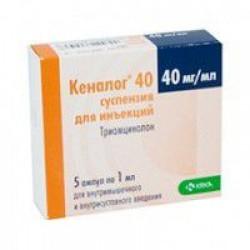 Кеналог сусп. д/ин. 40 мг/мг амп. 1 мл, блистер №5