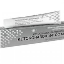 Кетоконазол крем 2% туба 15 г №1