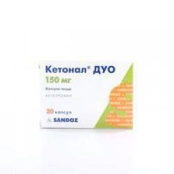 Кетонал дуо капс. 150 мг №20