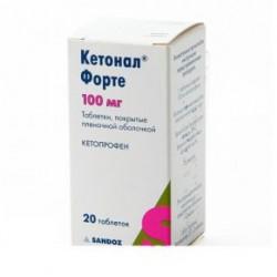 Кетонал форте табл. п/о 100 мг фл. №20
