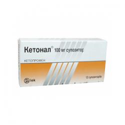 Кетонал супп. 100 мг №12