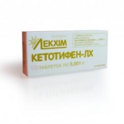 Кетотифен табл. 1 мг №10