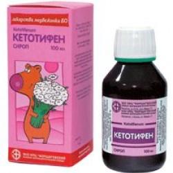 Кетотифен сироп 1 мг/5 мл фл. 100 мл №1